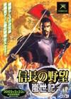 Xbox_nobunagaran